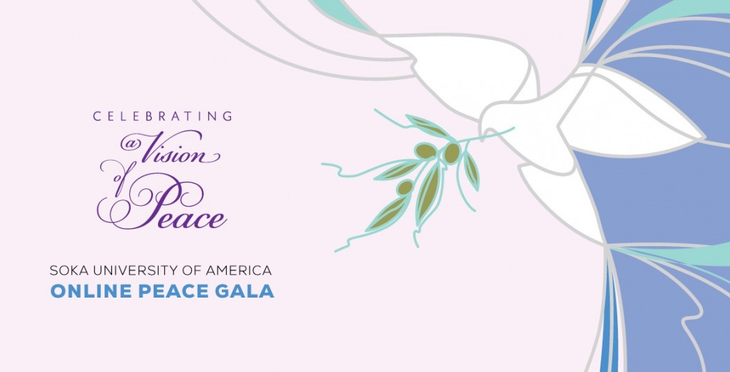 Peace Gala invitation with flower