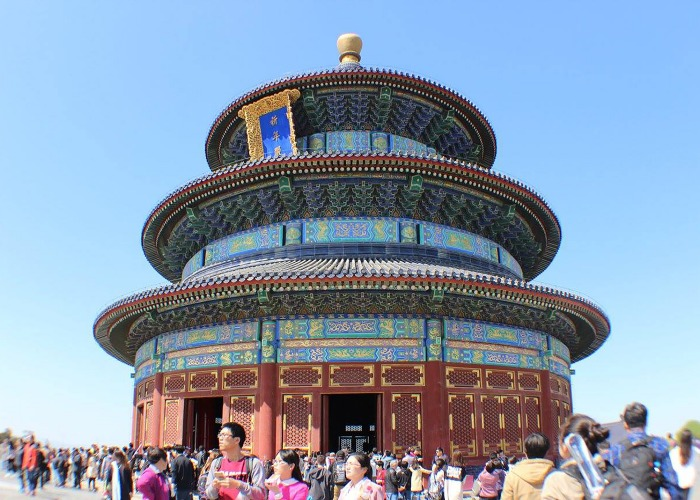 Tall building in Beijing