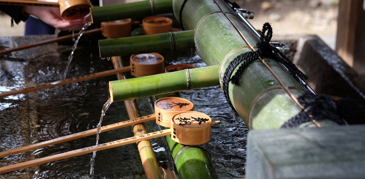 A bamboo canal at a shrine.