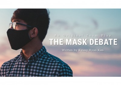 Promo photo for Mask Debate play