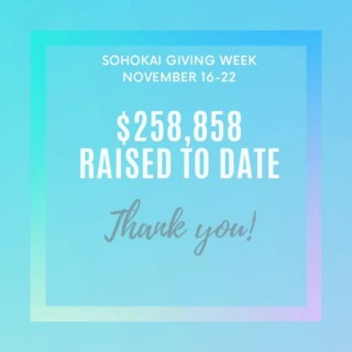 We are proud to share that $258,858 has been raised to date. Thank you to the 160 alumni that have contributed. We still have four more days remaining in our giving week and hope that #Sohokai will take a moment to recall a fond memory at SUA. Who do you appreciate? Share with us!