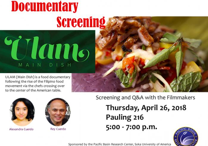Ulam documentary poster